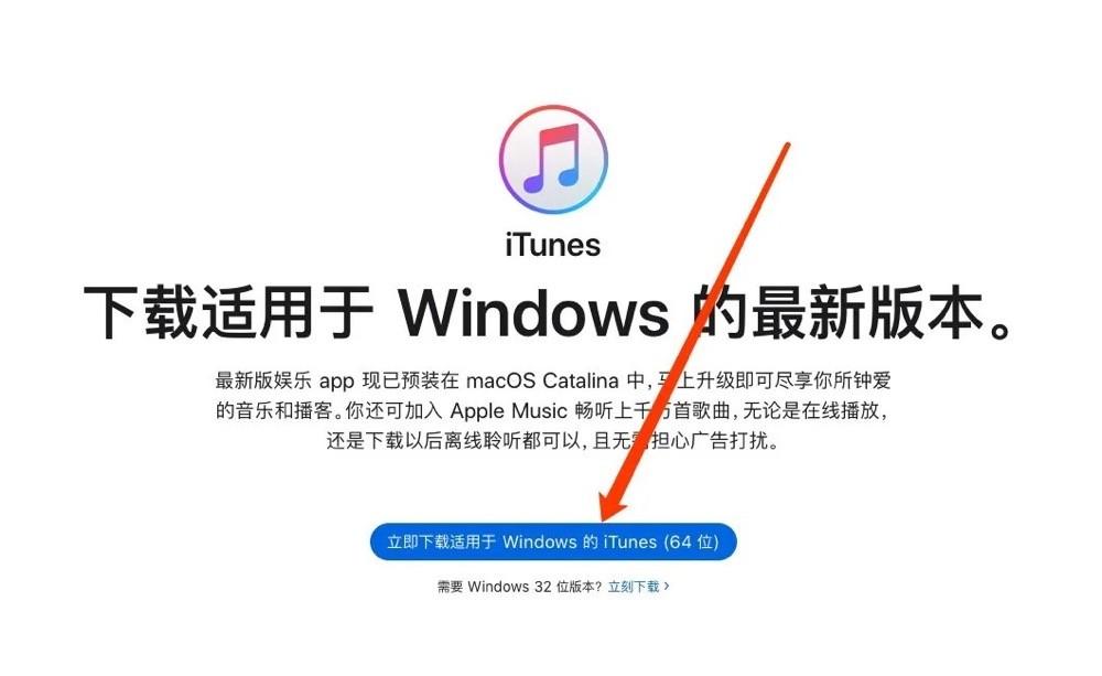iOS游戏破解存档恢复教程 - 必看!插图(4)