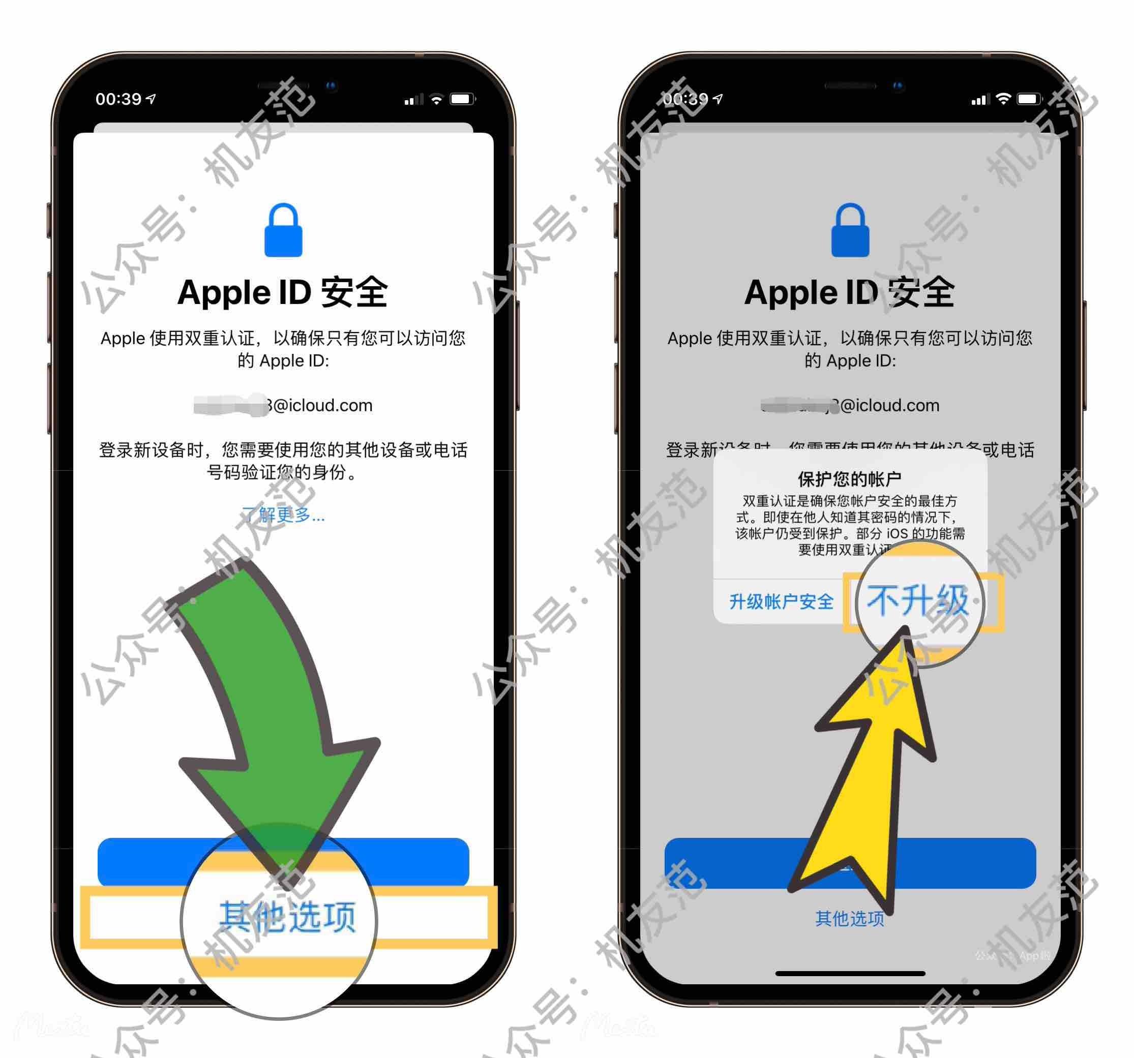 中国大陆iOS账号分享插图(2)