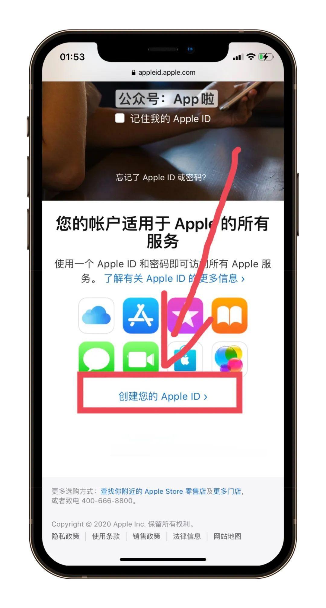 如何注册日本AppleID账号,注册日本id方法教程插图(1)