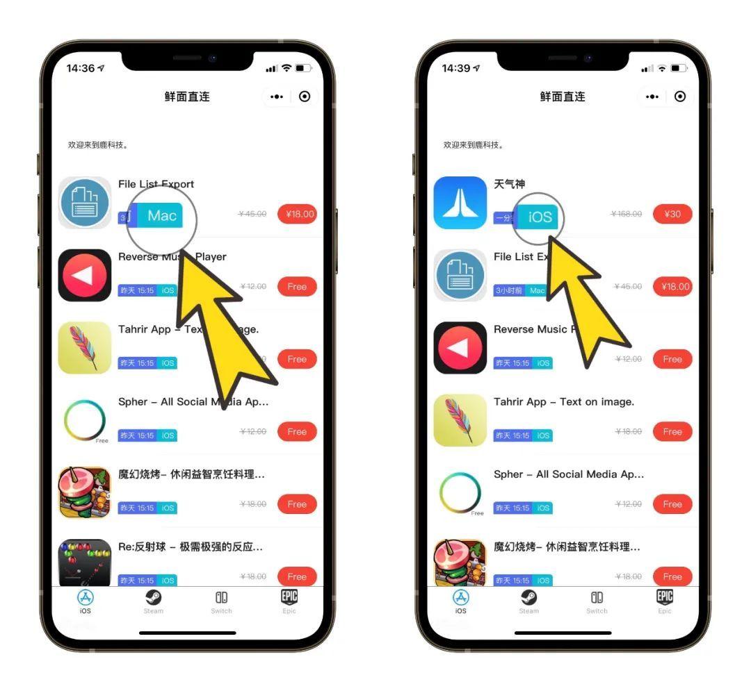 iOS 限免重要更新!你想要的都有!插图(1)