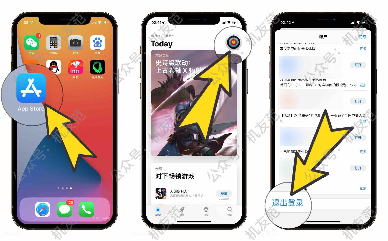 中国台湾iOS账号分享插图(1)