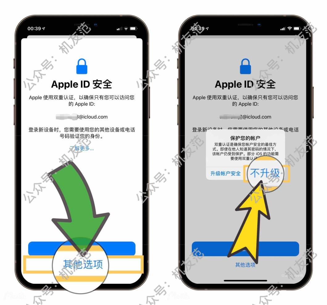 中国台湾iOS账号分享插图(2)